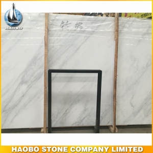 China Oriental White Marble Slab Supplier